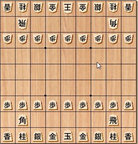 将棋2.jpg