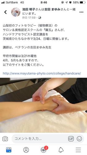 池田先生アップ1