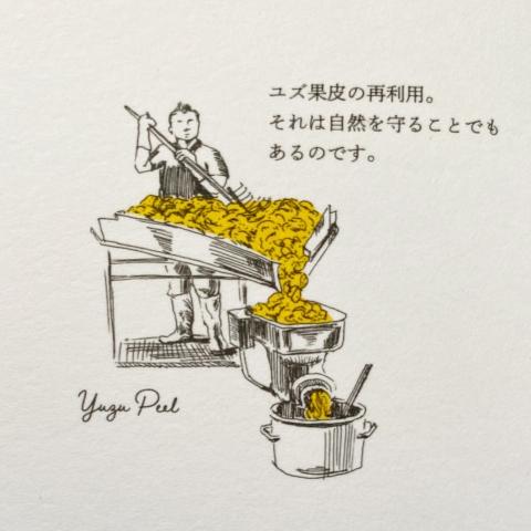 yuzustory3.jpg